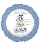 "18"" Congratulations Wedding Kinka"