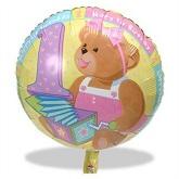"""18"""" 1st Birthday Bear Balloon"""