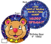"""9"""" Airfill Only Lil' Fuzzies Birthday Bear no nose"""