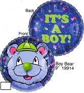 "9"" Airfill Only Lil' Fuzzies Boy Bear Balloon"