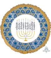 "18"" Satin Infused Hanukkah Festival of Lights Foil Balloon"