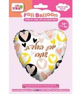 """18"""" Happy Birthday Hearts Foil Balloon"""