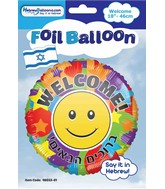"18"" Welcome! Hebrew/English Foil Balloon"