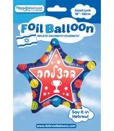 "18"" Good Luck Dots Star Foil Balloon"