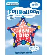 "18"" Mazal Tov Dots Star Foil Balloon"