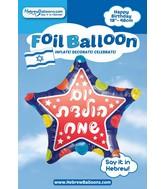"18"" Happy Birthday Dots Star Foil Balloon"