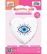 """18"""" Open Eye White Heart Hebrew Foil Balloon"""