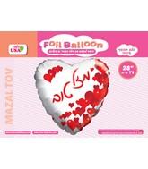 """28"""" Mazel Tov Heart Pattern In Hebrew Foil Balloon"""