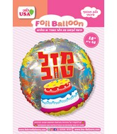 "18"" Happy Birthday Cake Hebrew Foil Balloon"
