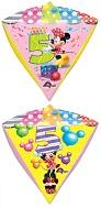 """16"""" Minnie Age 5 UltraShape Diamondz"""