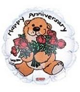 """2"""" Airfill Suzy's Zoo Happy Anniversary"""