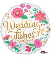"""18"""" Wedding Wishes Gold Swirls Balloon"""