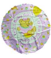 "18"" Bouncing Baby Girl Balloon"