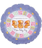 """9"""" Airfill Baby Boy Patchwork M39"""