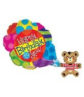 "36"" Happy Birthday Bear With Balloons Shape Gellibean"
