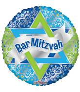"17"" Bar Mitzvah Balloon"