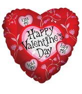 "18"" Happy Valentine's Day Leaves"
