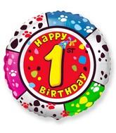"""18"""" Round Number 1 Balloon"""