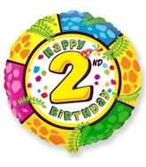"""18"""" Round Number 2 Balloon"""