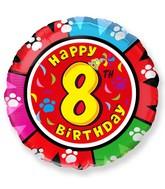 """18"""" Round Number 8 Balloon"""