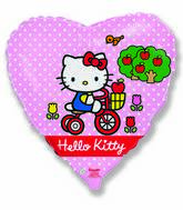 "18"" Hello Kitty Cycle Balloon"