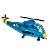"38"" Helicopter Balloon Blue"