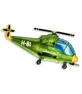 "38"" Helicopter Balloon Green"
