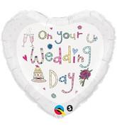 "18"" Rachel Ellen – Wedding Licensed Packaged Balloon"