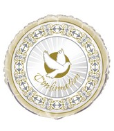 """18"""" Radiant Cross Confirmation Silver/Gold Foil Balloon"""